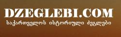 dzeglebi.com
