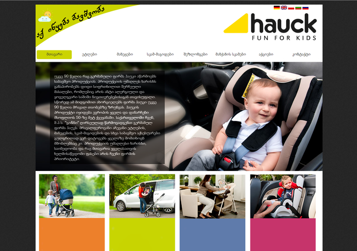 hauck-georgien.com