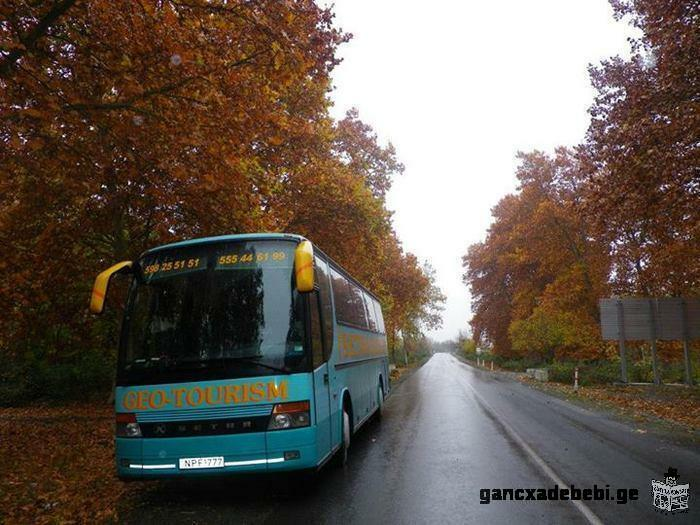 qiravdeba avtobusi