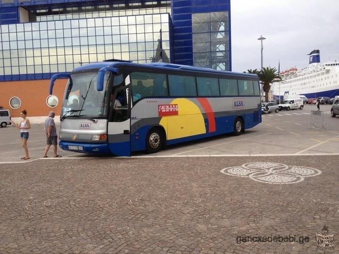 vaqiraveb avtobus