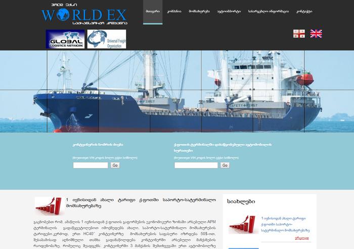 worldex-co.com