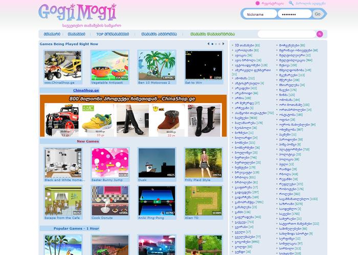 www.goglimogli.com