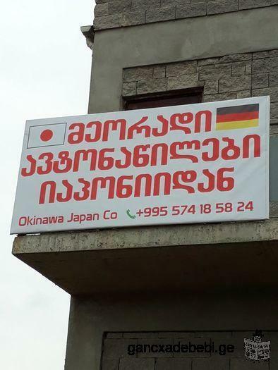 Автозапчасти из Японии и Германии
