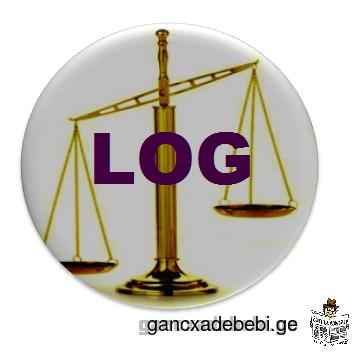 Адвокатский Офис – Гарантия Предоставляет Юридические услуги