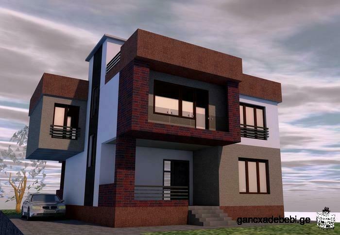 Архитектура /дизайн