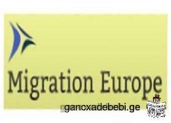 Бухгалтерия, учреждение, юрист, шенгенская виза