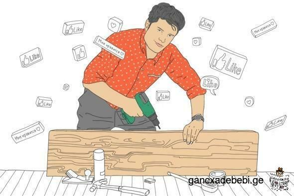 Выполню ВСЕ работы по дому