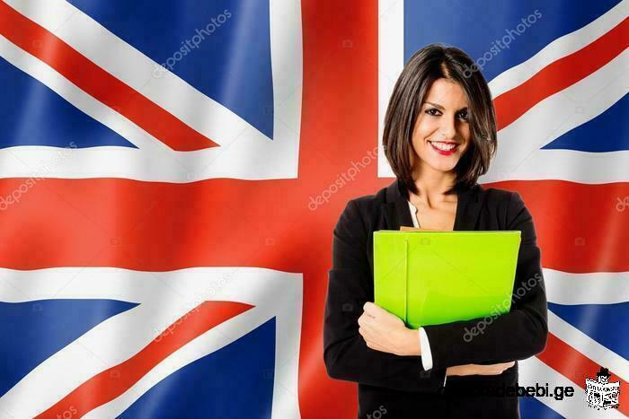 В онлайн школу английского языка требуется преподаватель.