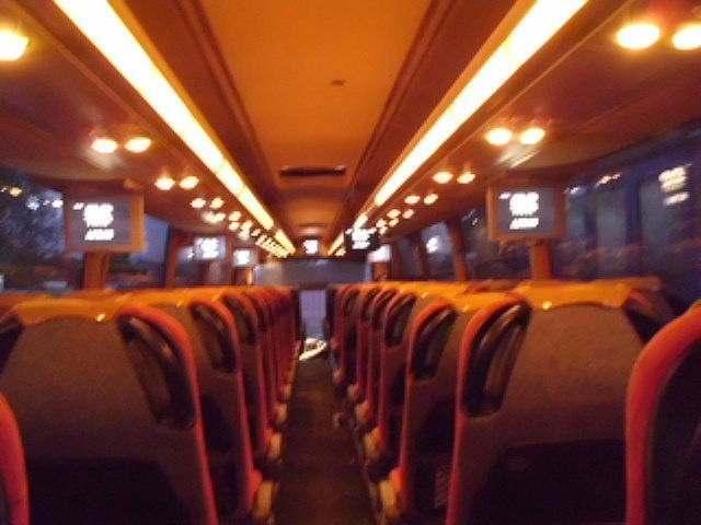 Для автобусов MAN AYATS ATLANTIS.
