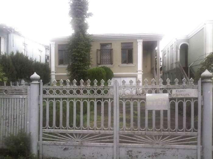 Дом в Зугдиди