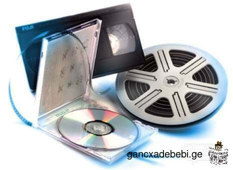 Запись кассет на ДВД диски
