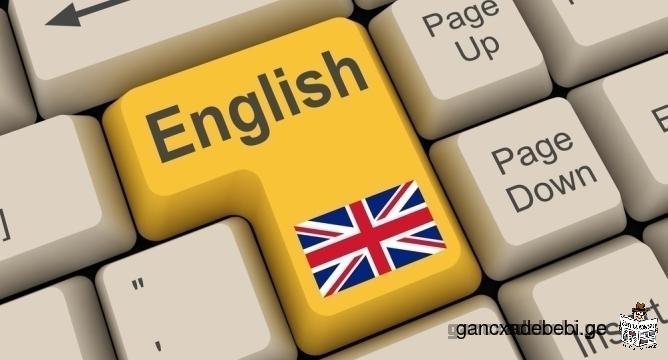 Изучение иностранных языков и компьютера