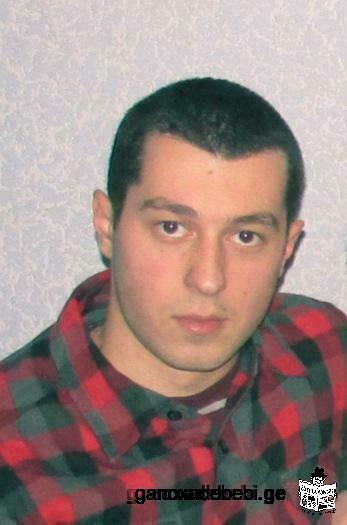 Ищу работу в совершенстве владею русским языком