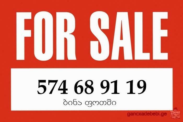 Квартира для продажи в Поти