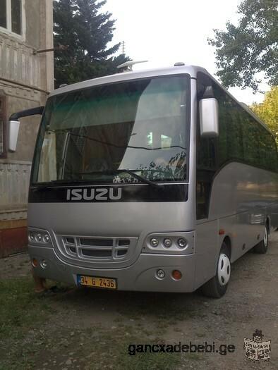Обеспечить туристические услуги на автобусе