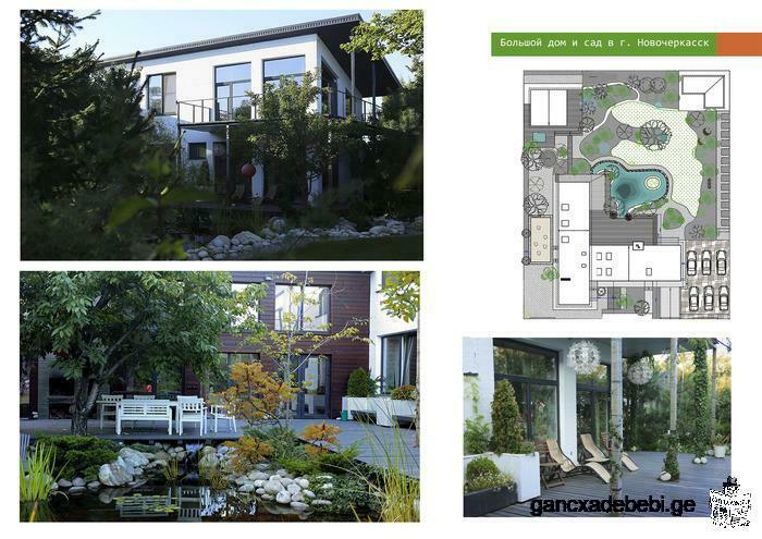 Перепланировка. Дизайн квартир, домов, офисов, кафе