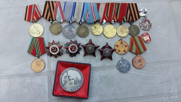 Продаются ордена и медали