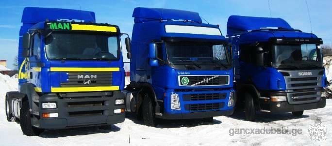 Разборка и под заказ запчасти грузовых авто и ремонт с выездом по теретории грузии
