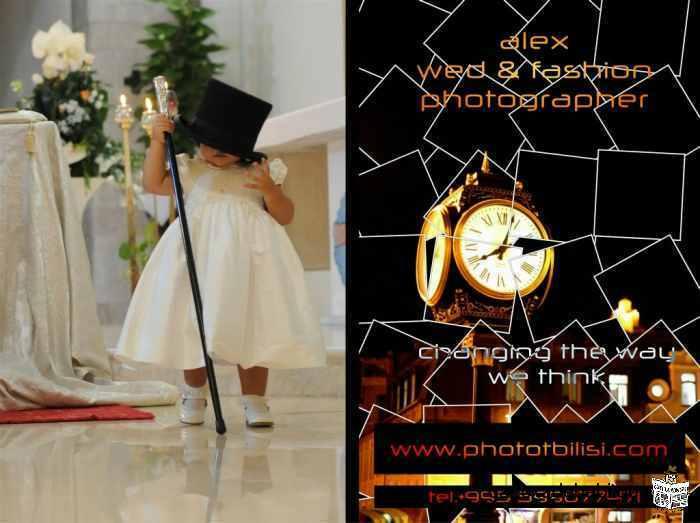 Свадебный фотограф в Тбилиси