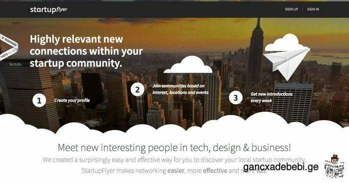 Создание и прдвижение сайтов