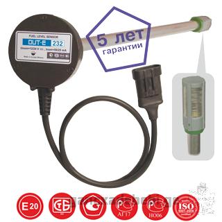 Точный Датчик уровня топлива DUT-E - СП Технотон