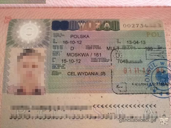 Шенгенская виза, мультивиза на 6 месяцев и на год для граждан СНГ за 4 дня (100%)