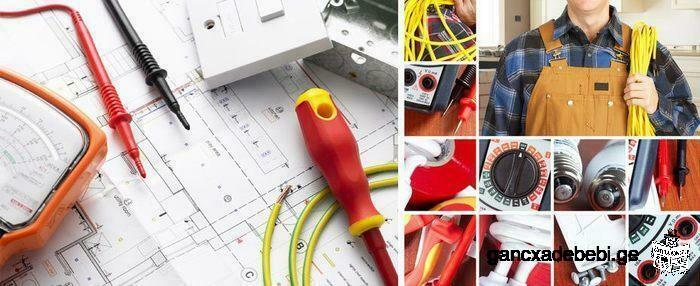 Электромонтажные услуги | MAV!