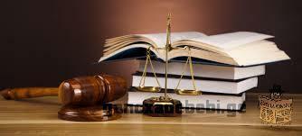 Юридический Сервис