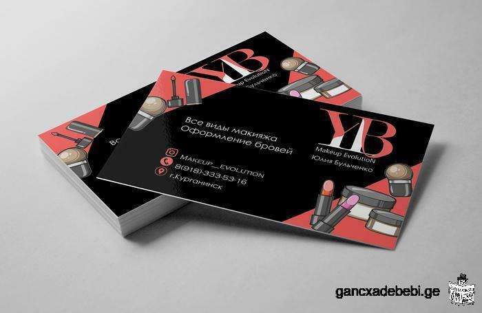 ищу работу графический дизайн