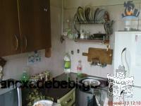 продажа квартиры Батуми, Грузия