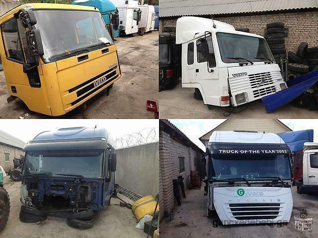 ремонт и разборка грузовых авто на заказ запчасти в течении 3 дней