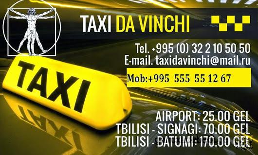 такси на вызов