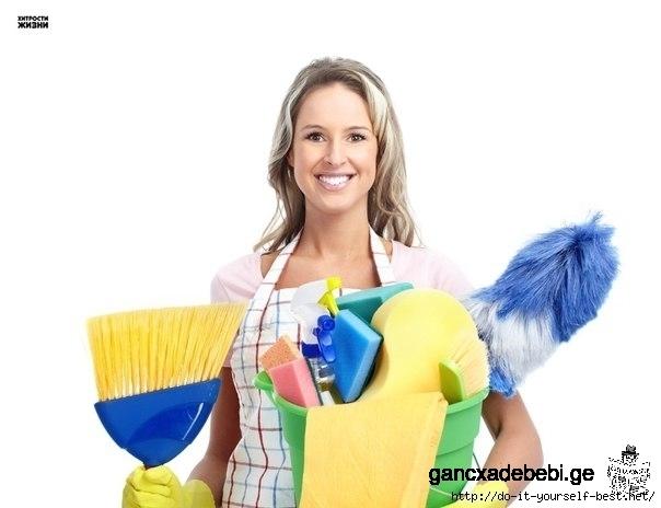 уборка квартир - помощница по дому