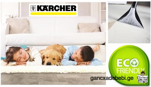 химчистка мебели,матрасов,ковров и ковровых покрытий.