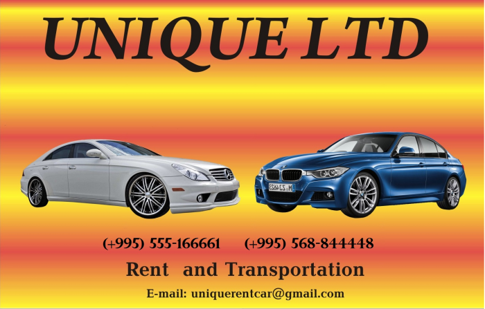 UNIQUE LTD Прокат Автомобилей